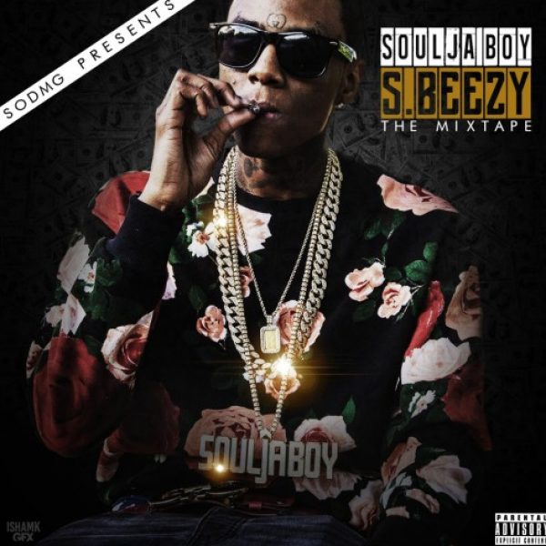 Soulja Boy Ft. Hoodrich Pablo Juan – One More Time Instrumental